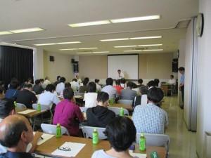 衛生管理研修会