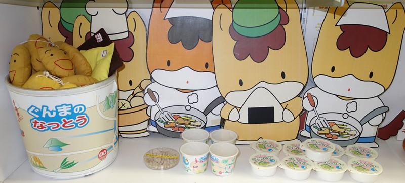 ぐんまちゃん・ぐんまの納豆・うめゼリー