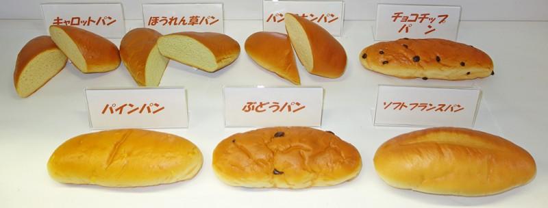 学校給食用パン各種